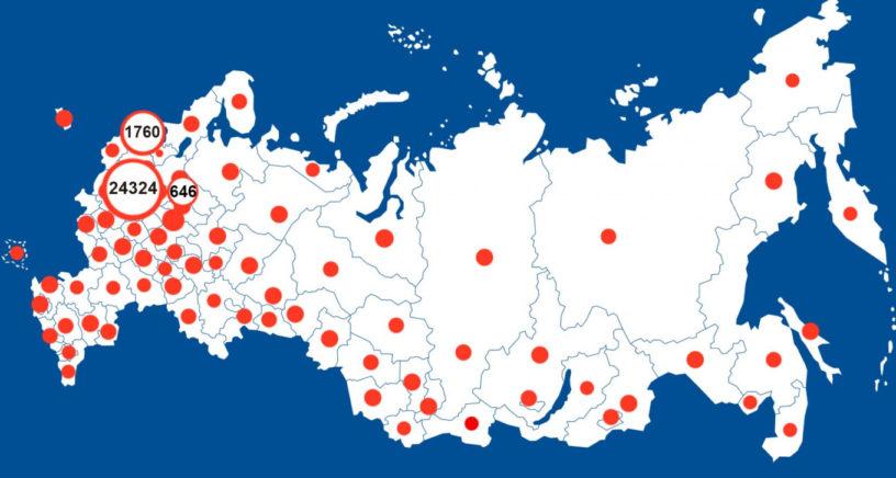 Карта короновируса