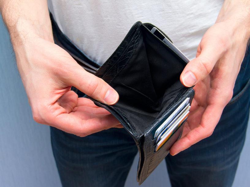 Пустой кошелек. Нужна отсрочка выплаты банковских кредитов