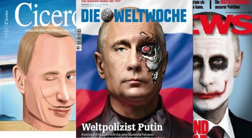 Путин на обложках иносми